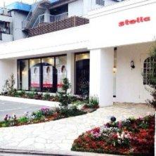 stella 吉祥院店(ステラキッショウインテン)