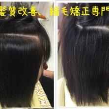 Hair Design aR(ヘアーデザインアール)