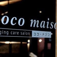 coco maison(ココメゾン)