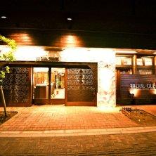個室型美容室 GUL GUL ruang 妙典店(コシツガタビヨウシツグルグルルアンショウデンテン)