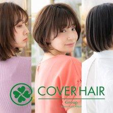 COVER HAIR bliss 北浦和店(カバーヘアブリス)