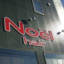 Noel hair(ノエルヘアー)