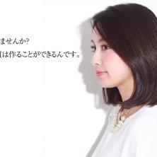 AINEE(アイニー)
