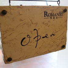 ROMANES 神楽坂(ロマネス)