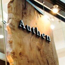 Authen(オーセン)