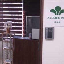 ビオラ 渋谷店(ビオラシブヤテン)