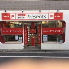 atelier Present's 中村橋店(アトリエプレゼンツナカムラバシテン)