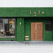 iglu(イグルー)