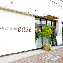 Relax & Beauty ease(リラックスアンドビューティ イーズ)