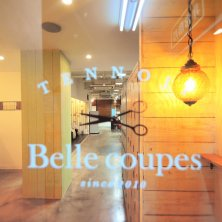 Belle Coupes 天王寺店(ベルクープス)