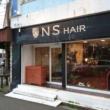 Hair design NS(ヘアーデザイン ニズ)