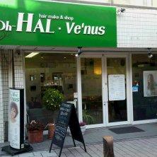 Dh-HAL Ve'nus 金沢文庫店(ディーエイチハルヴィーナス)
