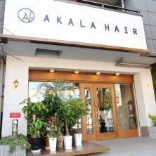 AKALA HAIR(アカラヘアー)