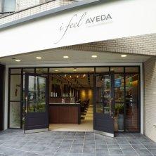 i feel-AVEDA(アイフィール アヴェダ)