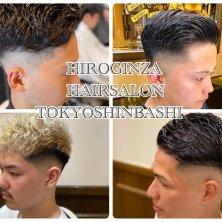 HIRO GINZA HAIR SALON 新橋 銀座口店(ヒロギンザ)