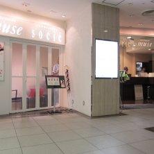 BEAUTY STUDIO muse 国分寺店(ビューティスタジオミューズ)