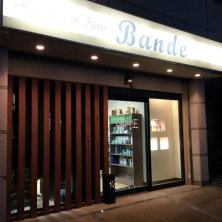 Bande(バンデ)