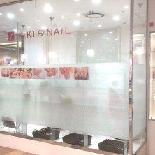 KIKI'sNAIL アルパーク店(キキズネイルアルパークテン)