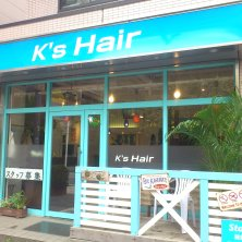 K's Hair 緑が丘店(ケーズヘアミドリガオカテン)