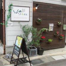 YOSAPARK noseck☆(ヨサパークノセック)