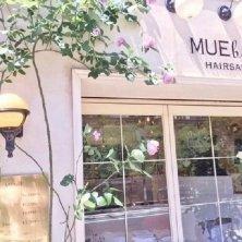 MUEbelle(ミューベル)