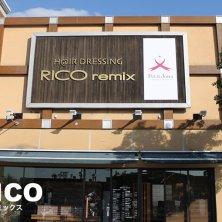 RICO remix(リコリミックス)