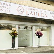 YOSAPARK LAULEA 西条店(ヨサパークサイジョウテン)