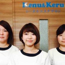 トータルビューティサロン Kenu&Keru 川西駅前店(トータルビューティサロンケヌアンドケルカワニシエキマエテン)