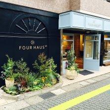FOURHAUS +n(フォーハウスプラスエヌ)