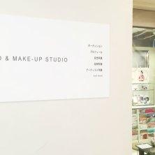 photo&make-up studio Pix-do!(フォトアンドメイクアップスタジオピックスドゥ)