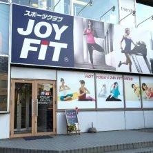 スポーツクラブJOYFIT 札幌麻生(スポーツクラブジョイフィットサッポロアサブ)