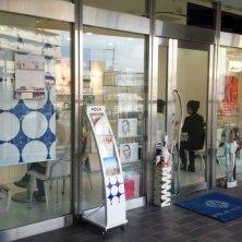 ポーラザビューティー 千里丘店(ポーラザビューティーセンリオカテン)