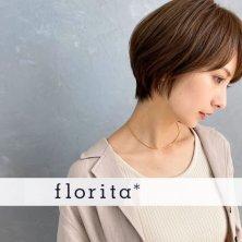 florita(フロリタ)