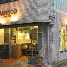 bamboo 本店(バンブーホンテン)