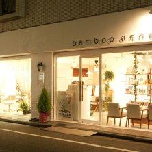 bamboo ANNEX(バンブーアネックス)