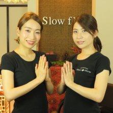 ASIAN・HEALING・SALON Slow flow(アジアンヒーリングサロンスローフロー)
