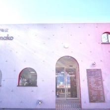 美容室Hanako 外旭川店(ハナコ)