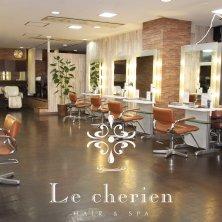 Le cherien(ルシェリア)