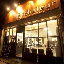 chaleur 平野店(シャルールヒラノテン)