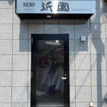 M3D OSAKA GION(エムスリディオオサカギオン)