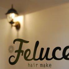 hair make Feluce(ヘアメイクフェルーチェ)