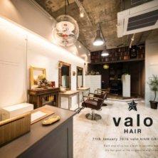 valo Hair Design(ヴァロヘアーデザイン)