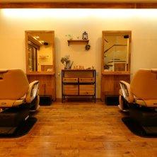 Salon de beaute ALBA(サロンドボーテアルバ)