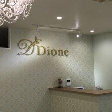 Dione 岡山駅前店(ディオーネオカヤマエキマエテン)