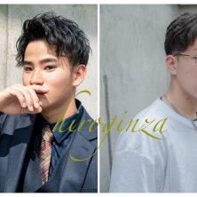 HIRO GINZA HAIR SALON 浜松町店(ヒロギンザヘアーサロンハママツチョウテン)