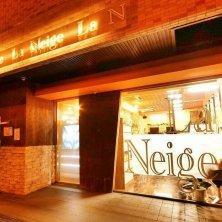 La Neige(ラネージュ)
