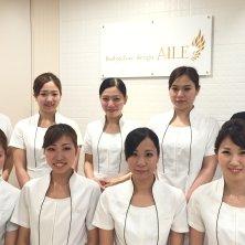 Body&Face design AILE 岡山店(エール)