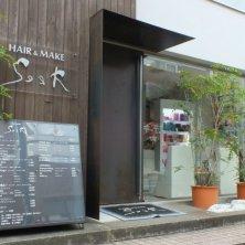Hair & Make Seek 八王子店(ヘアアンドメイクシークハチオウジテン)