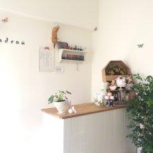 atelier cadeau(アトリエカデュウー)