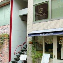 京都シンメトリーシェイプアップBEAUTY POSCORRE(キョウトシンメトリーシェイプアップビューティ パスコレ)